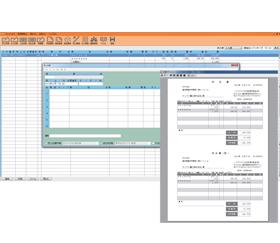 販売管理システム Raiser