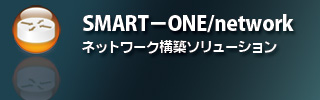 smartone-net-ban