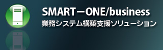 smartone-sys-ban